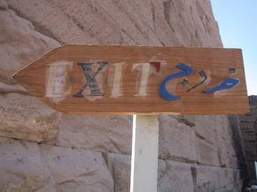 Egyptian Exit Sign